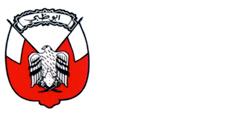 health_auth_abu_dhabi_logo